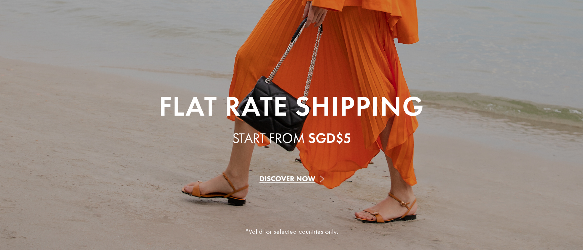 New Shipping Rate 2021