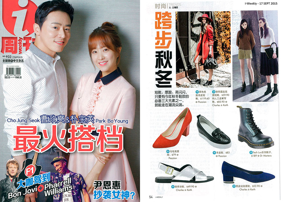 iweekly 17 sept 15 PAZZION